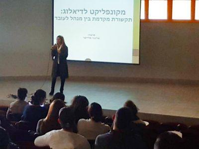 הרצאה 3