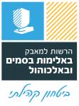 לוגו הרשות החדשה